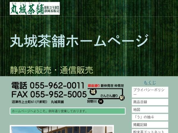 Screenshot of marujo.net