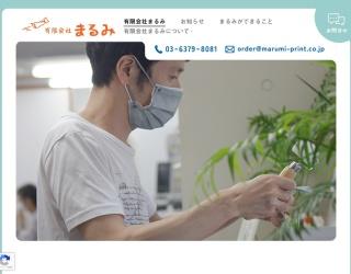 Screenshot of marumi-print.jp