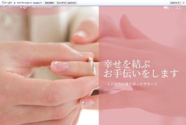 Screenshot of mayell.jp