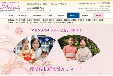 Screenshot of mazenda.com