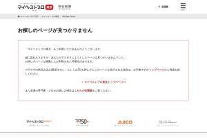 Screenshot of mbp-japan.com