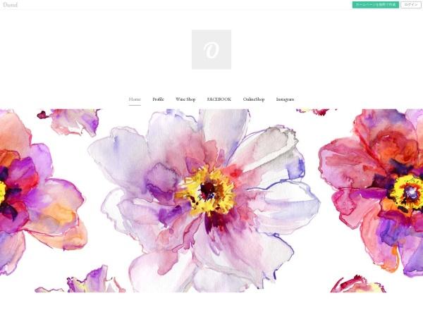 Screenshot of mbtsuru.amebaownd.com