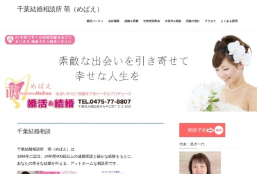 Screenshot of mebae.org