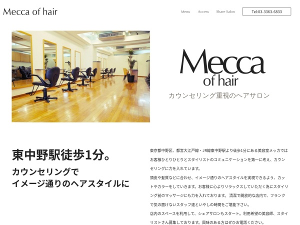 Screenshot of mecca-of-hair.com