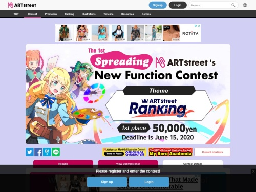 Screenshot of medibang.com