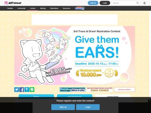 Screenshot of medibang.com