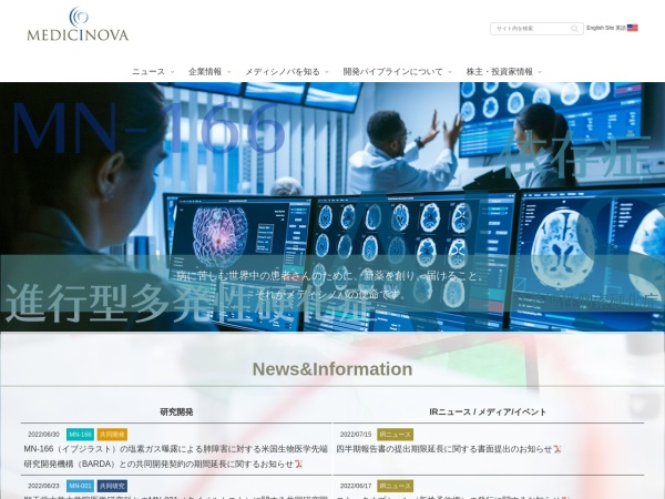 Screenshot of medicinova.jp