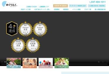 Screenshot of meglink.jp