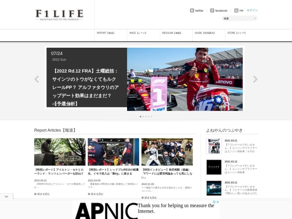 Screenshot of members.f1-life.net