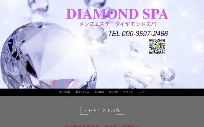 Screenshot of mensestheticspa.wordpress.com
