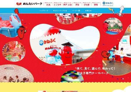 Screenshot of mentai-park.com
