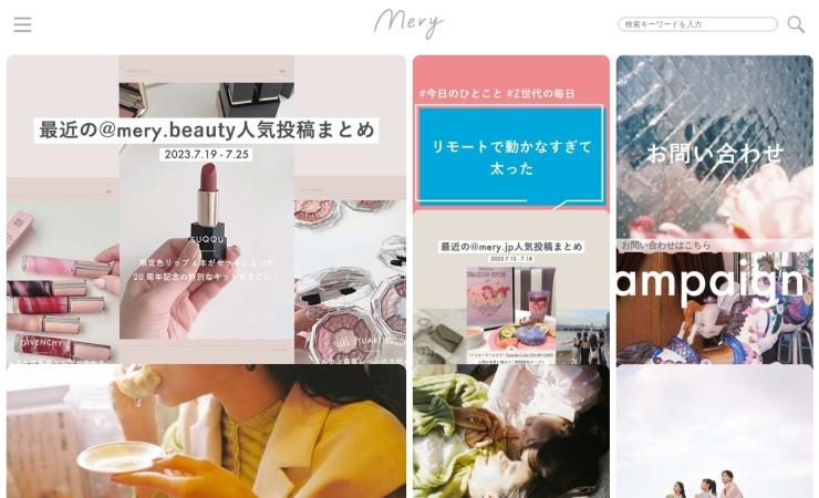 Screenshot of mery.jp