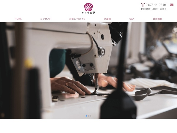 Screenshot of michi-atelier.com