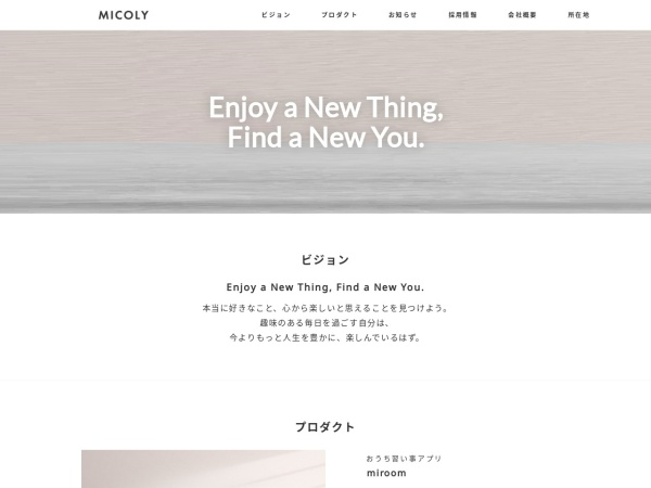 Screenshot of micoly.co.jp