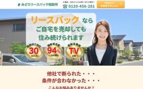 Screenshot of midori110.com