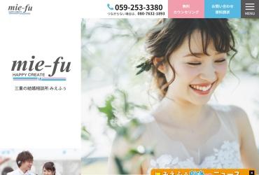 Screenshot of mie-fu.com