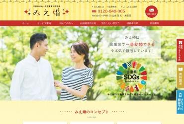 Screenshot of miekon.jp