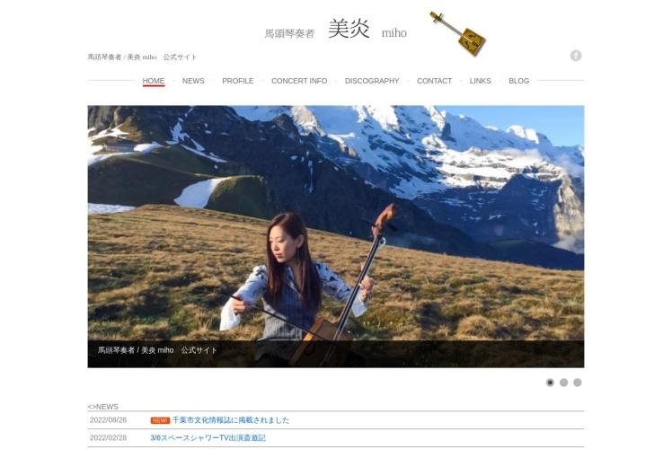 Screenshot of miho-batokin.com