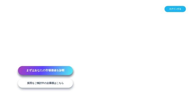 Screenshot of miidas.jp