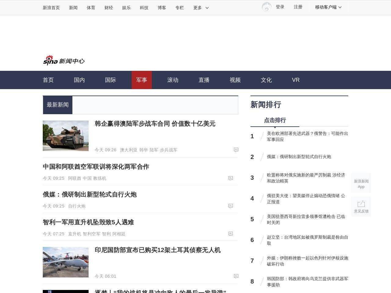 中国QBZ191新步枪现在就开始