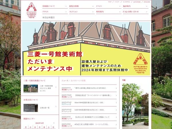 Screenshot of mimt.jp