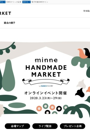 Screenshot of minne.com