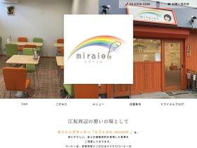 https://miraiel.com/