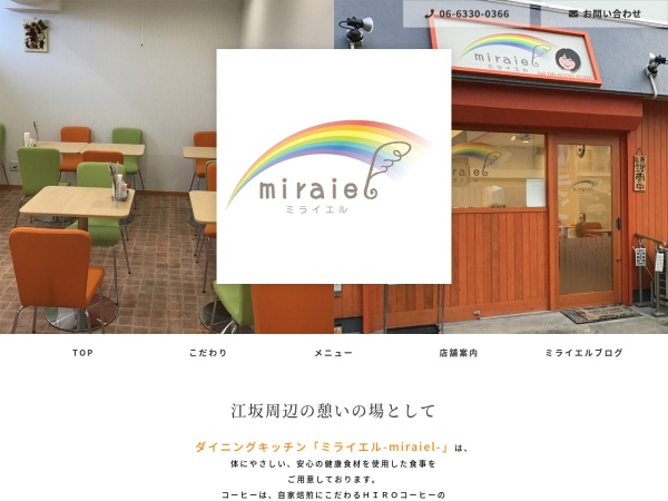 Screenshot of miraiel.com