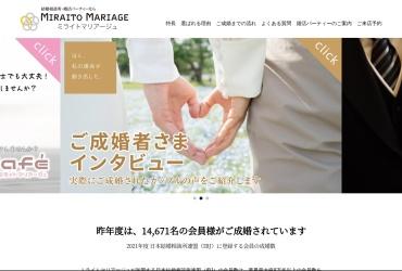 Screenshot of miraito-m.com