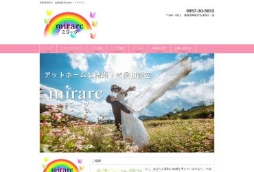 Screenshot of mirarc-tottori.com