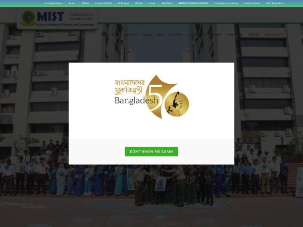 Screenshot of mist.ac.bd