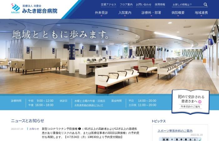 Screenshot of mitaki.or.jp
