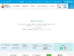 https://mitsui-shopping-park.com/divercity-tokyo/event/1285799.html