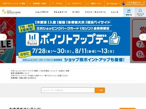 https://mitsui-shopping-park.com/mop/makuhari/