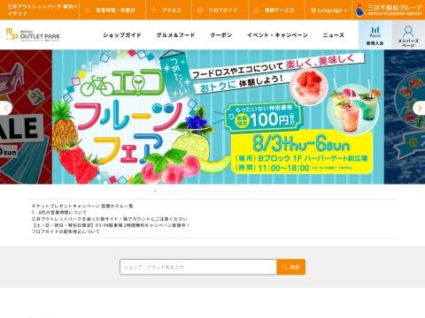 https://mitsui-shopping-park.com/mop/yokohama/