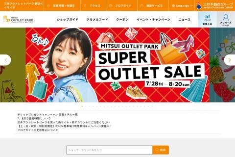 Screenshot of mitsui-shopping-park.com