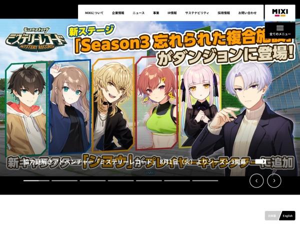 Screenshot of mixi.co.jp