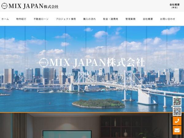 MIX JAPAN株式会社