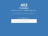 茨木市の成人式
