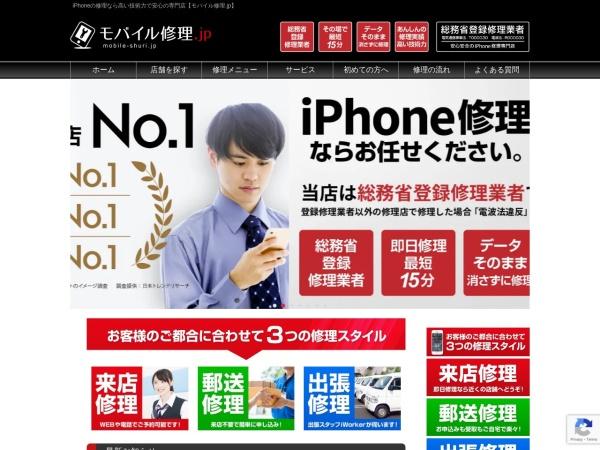 Screenshot of mobile-shuri.jp