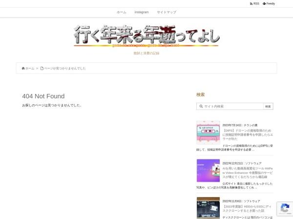 Screenshot of moemic.com