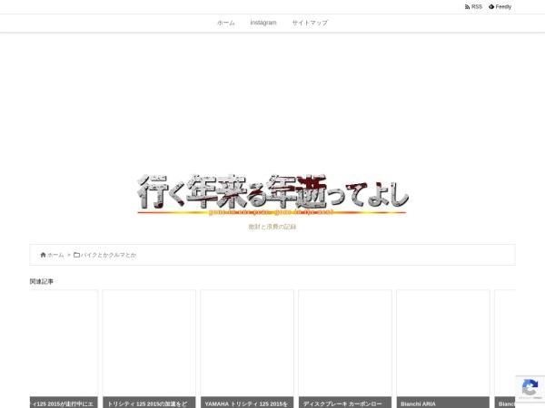 https://moemic.com/2012/07/%E3%83%96%E3%83%83%E3%82%B7%E3%83%A5%E3%81%8B%E3%82%89%E3%82%AA%E3%82%A4%E3%83%AB%E6%BC%8F%E3%82%8C%E3%81%A7%E5%9B%B0%E3%81%A3%E3%81%9F%E3%80%82%E3%83%96%E3%83%AC%E3%83%BC%E3%82%AD%E3%83%B3%E3%82%B0/