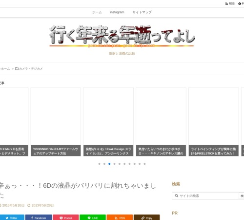 Screenshot of moemic.com
