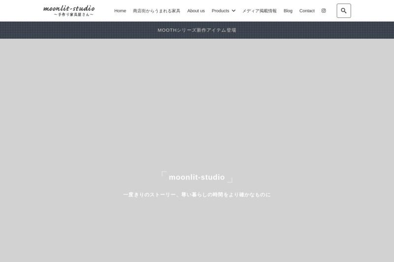 Screenshot of moonlit-studio.jp