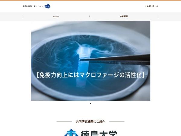 Screenshot of mori-co.jp