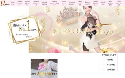 Screenshot of morinokumasan.tokyo