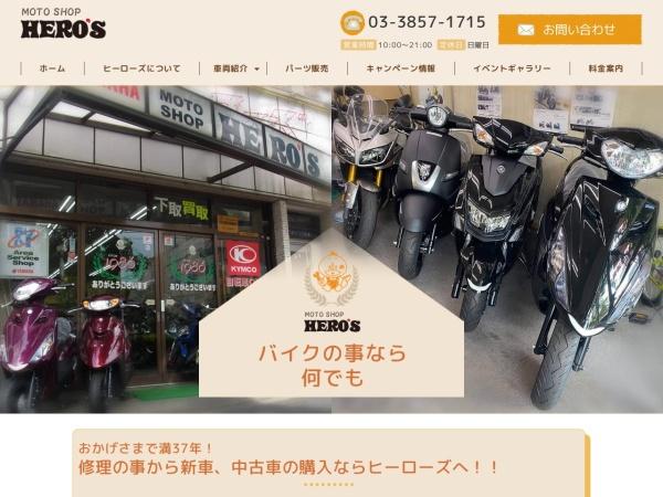 Screenshot of moto-heros.com