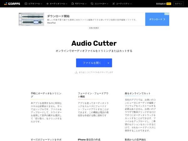 Screenshot of mp3cut.net