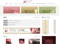 Screenshot of mrs-bespa.com