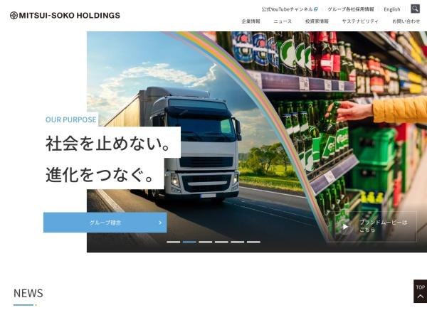 Screenshot of msh.mitsui-soko.com